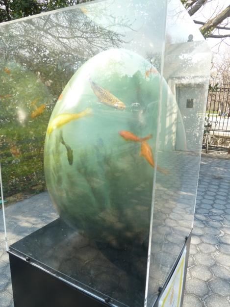 Fabergé egg hunt, green, fish, April, Easter egg, Time Warner, New York Botanical Garden