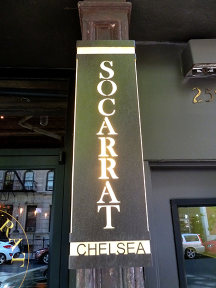Socarrat, Rice, Spanish, Spain, Chelsea, NoLita, Sangria, Bar, Paella,