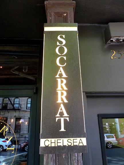 Socarrat, Rice, Spanish, Spain, Chelsea, NoLita, Sangria, Bar, Paella,